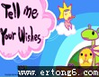 tell me your wishes5